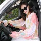夏季女士防曬薄長款開車防紫外線蕾絲遮陽袖套 DA1974『美鞋公社』