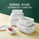 便當盒 心選保鮮盒便當盒3件套食品接觸級PP材質塑料可微波爐加熱