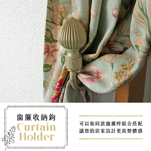 【窗簾鉤】窗簾收納鉤 掛鉤 綁帶 栗子造型