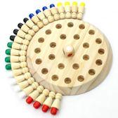 兒童記憶力觀察力專注力訓練記憶棋類親子互動桌面游戲益智玩具 igo 范思蓮恩