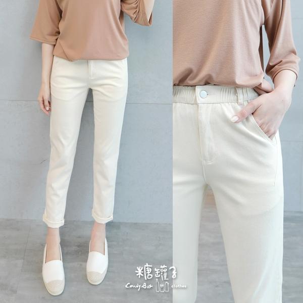 【五折價$395】糖罐子車線造型雙口袋純色縮腰長褲→預購(S-L)【KK6950】