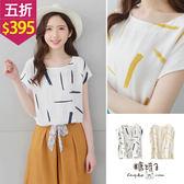 【五折價$395】糖罐子圓領造型條印圖棉麻衫→預購【E49854】