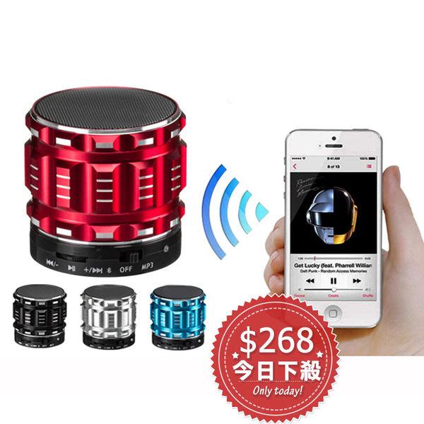 【S28鋼鐵武士藍牙喇叭】 支援 TF 記憶卡 FM 高音質 重低音 藍芽音箱 免持通話 YUKAI 情人節禮物