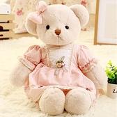 玩偶熊 小熊公仔布娃娃小號女生毛絨可愛抱抱熊女孩公主兒童睡覺玩偶TW【快速出貨八折下殺】
