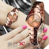 手錶防水時尚款女石英錶