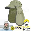 Sunday Afternoons S2A07075B-727橄欖綠 輕量可拆折鴨舌帽 Sun Guide抗UV全罩遮陽帽