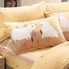 鴻宇 防蟎枕套2入 歡樂熊黃 防蟎抗菌 美國棉授權品牌 台灣製2168