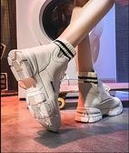 增高鞋 女夏季薄款2020年新款百搭透氣女鞋厚底內增高短靴子
