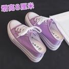 半拖鞋 2020夏季紫色厚底半拖內增高帆布鞋女8cm半托小白鞋一腳蹬懶人鞋 韓國時尚週