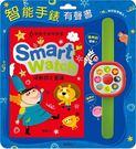 智能手錶有聲書Smart Watch 華...