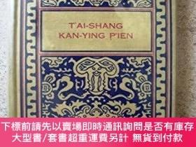 二手書博民逛書店1944年版T ai-Shang罕見Kan-Ying P ien: Treatise of the Exalted