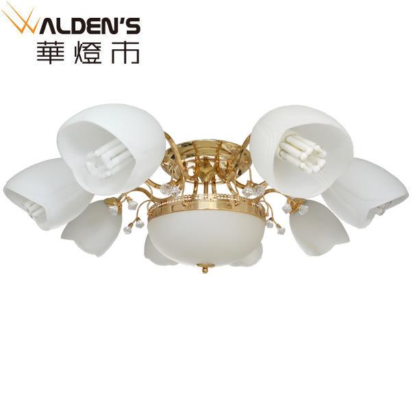 燈飾燈具【華燈市】法式玫瑰金8+3半吸頂燈 0300155 客廳燈餐廳燈大廳燈