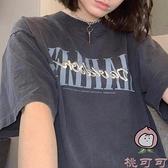 歐美寬松美式刺繡短袖T恤女純棉復古半袖體恤上衣夏季潮BM【桃可可服飾】
