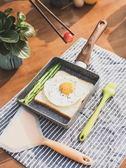 紅廚日本玉子燒鍋方形不粘鍋平底鍋麥飯石雞蛋捲日式厚蛋燒煎鍋 小確幸生活館