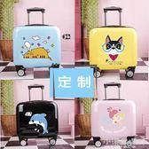 兒童行李箱男可坐可騎16寸卡通拉桿箱女孩18寸可愛旅行箱CY『小淇嚴選』