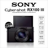 Sony CyberShot DSC-RX100 III M3 索尼公司貨【送64G+副電+24期免運】薪創數位