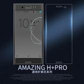 兩片裝 SONY Xperia XZ2 Premium 鋼化膜 非滿版 奈米 玻璃貼 螢幕保護貼 9H防爆 疏油防水 高清 保護膜