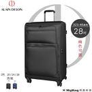 ALAIN DELON 亞蘭德倫 行李箱 28吋 品味風格系列 布箱 323-4628 得意時袋