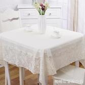 桌布-正方形桌布防水防油免洗四方桌田園家用八仙桌臺布PVC塑料餐桌布 糖糖日繫