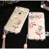 華碩 ZenFone5 5Q ZE620 ZC600 ZB601 ZB555 ZB570 ZE620 ZE540 ZS551手機殼 訂做 蝶舞芭蕾 水鑽殼