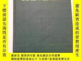 二手書博民逛書店1978罕見INDEX TO IEEE PUBLICATIONS