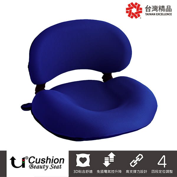 Buy917 KUONAO人體工學氣控可調整式 樂腰美臀坐墊(KN-013海軍藍)