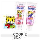 日本 巧虎 兒童 牙膏 70g 清潔 刷牙 牙齒 保護 防蛀牙 清新 甜味 葡萄 草莓 *餅乾盒子*
