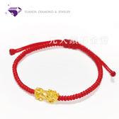 【YUANDA】黃金招財貔貅 紅棉線蛇結編織手鍊-元大鑽石銀樓