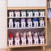 省空間鞋櫃鞋子收納神器鞋盒裝鞋透明收納盒宿舍整理收放鞋架GR型 陽光好物
