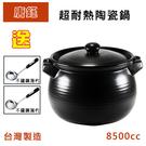 *送不鏽鋼料理湯杓+漏杓*唐鈺台灣製超耐...