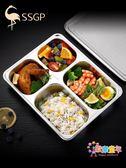 SSGP德國304不銹鋼快餐盤學生食堂分格餐盤帶蓋兒童多隔餐盒飯盒