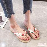 夾腳拖鞋 學生拖鞋夾腳女夏2019新款韓版時尚平底外穿可濕水海邊沙灘人字拖