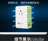 220V轉110V變壓器110V轉220V美國日本電壓 電源轉換器插座   color shop
