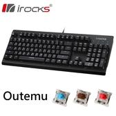 [富廉網]【i-Rocks】艾芮克 K65MN Outemu軸 無背光 機械式鍵盤