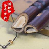 玉屏豎笛6孔成人初學生樂器無膜六孔素笛專業演奏f調哨笛苦竹笛子
