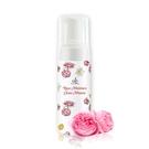 de第一化粧品 玫瑰保濕潔顏慕絲150g