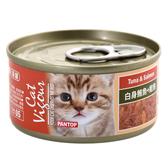 【寵物王國】PANTOP邦比-貓餐罐5號(白身鮪魚+鮭魚)80g