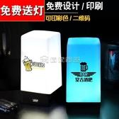 檯燈 桌燈led充電酒吧檯燈創意個性咖啡廳餐廳清吧裝飾服務小夜燈酒吧桌燈(快速出貨)
