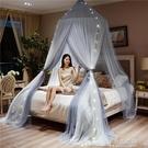 蚊帳吊頂式公主風網紅臥室少女加密家用1.5/1.8m床雙人免安裝  【全館免運】