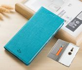 索尼Xperia XZ3 側翻布紋手機皮套 隱藏磁扣手機殼 透明軟內殼 插卡手機套 支架保護套 XZ3