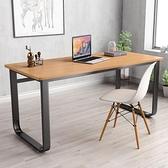 威品森 電腦桌台式家用 簡約經濟型 辦公桌子簡易書桌學生寫字台 HM