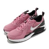 Nike 休閒鞋 Air Max Excee SE GS 粉紅 銀 女鞋 大童鞋 運動鞋 【ACS】 CZ4990-600