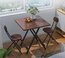 餐桌 可簡約餐桌出租屋家用簡易小戶型租房方桌圓桌飯桌吃飯桌子 果果生活館