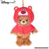 日本限定 Disney Store 迪士尼商店 大學熊系列  玩具總動員 熊抱哥/草莓哥 吊飾玩偶專用 衣物配件