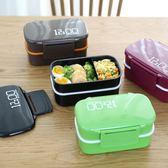 日式雙層便當盒微波爐分格飯盒大容量水果餐盒送餐具送便當袋        初語生活