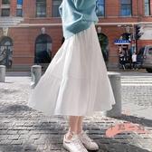 網紗半身裙 夏季大碼胖mm仙女學生韓版半身裙女中長款蛋糕裙高腰A字高腰網紗 LW1180