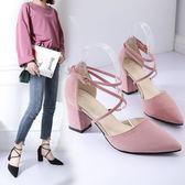 夏季百搭綁帶絨面高跟鞋子粗跟一字扣尖頭單鞋女中跟涼鞋