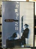 挖寶二手片-0B04-231-正版DVD-電影【寂寞死亡之日】-葛斯坲安格瑞塔 保羅阿格茲 艾爾斯莎維諾