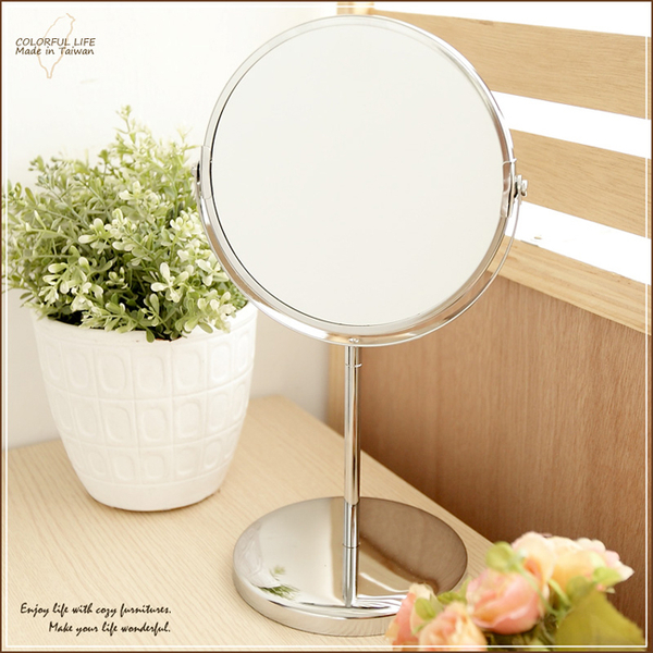桌上鏡【澄境】MR120 台灣製桌上型翻轉化妝2.5倍雙面立鏡 化妝鏡 美容鏡