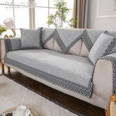 訂製米色灰色新中式沙發墊布藝加厚實木簡約現代中式沙發巾四季igo「Chic七色堇」